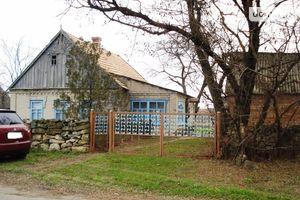 Дома в Васильевке без посредников