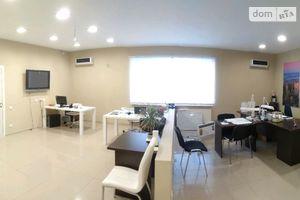 Продажа больших офисов в Киевской области
