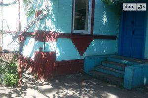 Куплю частный дом в Софиевке без посредников