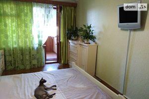 Куплю недвижимость на Коммунаровской Днепропетровск