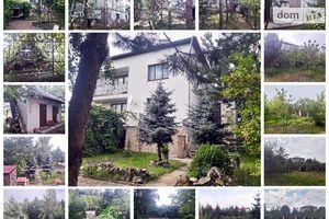 Куплю будинок в Дрогобичі без посередників
