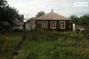 Дома в Краснодоне без посредников