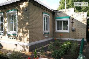 Дома в Селидове без посредников