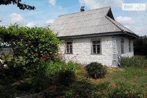 Куплю дом в Мироновке без посредников