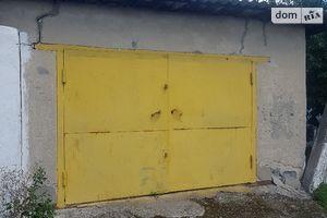 Куплю гараж в Новограді-Волинському без посередників
