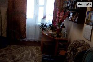 Квартири в Таращі без посередників