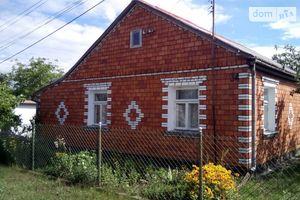 Куплю дом в Сарнах без посредников