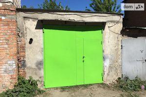 Місце в гаражному кооперативі на Фрунзе Вінниця без посередників