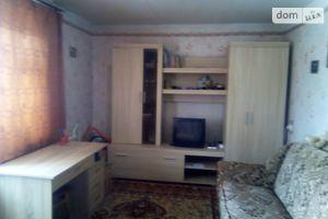 Квартиры в Славуте без посредников