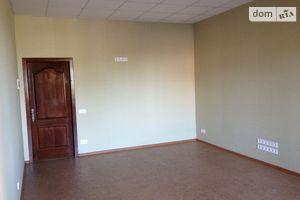 Сниму офис в Полтаве долгосрочно