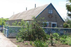 Дома в Приазовском без посредников