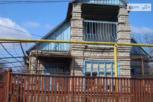 Куплю приватний будинок в Володарському без посередників