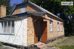 Куплю приватний будинок в Городищі без посередників