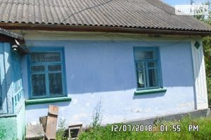 Дома в Волочиске без посредников