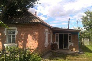 Дома на Турбовом без посредников