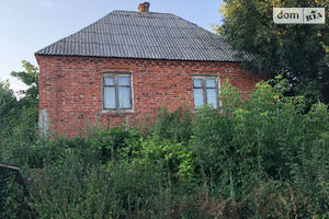 Куплю дом в НоваяВодолаге без посредников