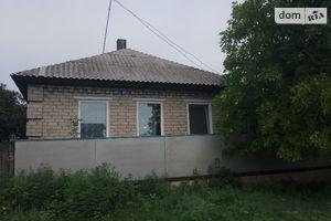 Продажа/аренда нерухомості в Старобільську