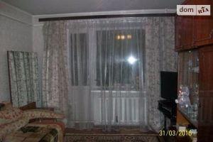 Квартиры в Жмеринке без посредников