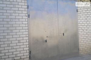 Купити місце у гаражному кооперативі в Харківській області