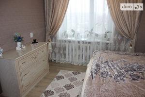 Квартиры в НоваяОдессе без посредников