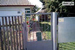Дома на Степановке без посредников