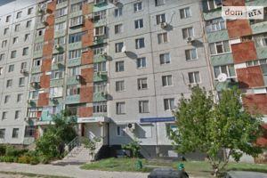 Продажа/аренда офісних приміщень в Енергодарі