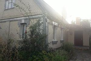 Дома в Звенигородке без посредников