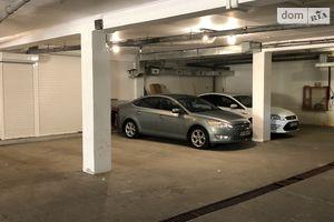 Продажа/аренда гаражів в Бердянську