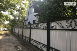 Будинок без посередників Черкаської області