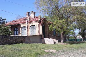 Дома в Болграде без посредников