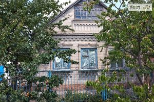 Продажа/аренда будинків в Мелітополі