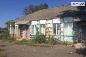 Куплю недвижимость на Артемовске без посредников