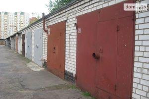 Куплю бокс у гаражному комплексі в Дніпропетровську без посередників