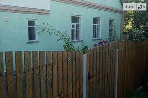 Дома в Лохвице без посредников