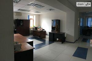 Аренда офисов в днепропетровске на правде арендовать офис Неопалимовский 1-й переулок
