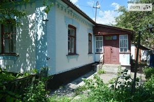 Продажа/аренда нерухомості в Жашкові