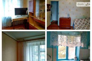 Куплю двухкомнатную квартиру на Артеме Винница