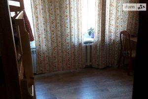 Куплю часть дома в Кировограде без посредников