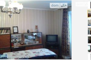 Квартири в Бердичеві без посередників