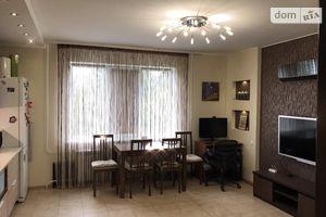 Продажа/аренда нерухомості в Енергодарі