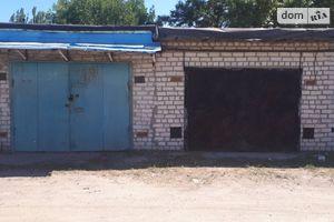 Куплю гараж в Новомосковську без посередників