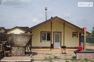 Сниму дом в Вышгороде посуточно