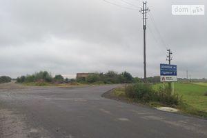 Куплю комерційну нерухомість в Городку без посередників
