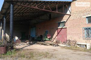 Куплю виробниче приміщення на Гніванському шосе без посередників