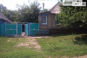 Дома в Лисичанске без посредников