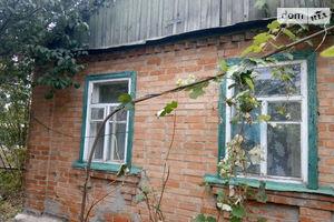 Предложения по продаже домов в Полтаве. Куплю дом в Полтаве без посредников cc5c784a9fb