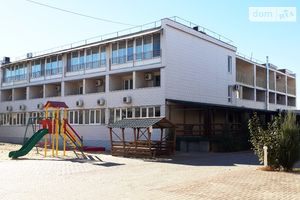 Куплю базу відпочинку, пансіонат в Якимівці без посередників