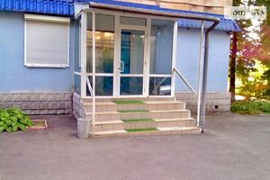 Куплю офис Луганской области
