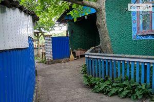 Продається одноповерховий будинок 100 кв. м з садом