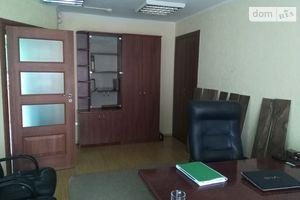 Куплю офис в Ивано-Франковске без посредников